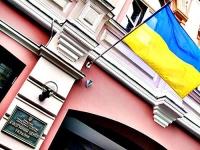 Світова комісія людських і громадянських прав СКУ закликає до дій у відповідь на захоплення Українського культурного центру в Москві
