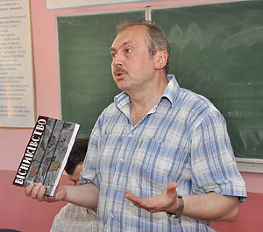Олег Баган